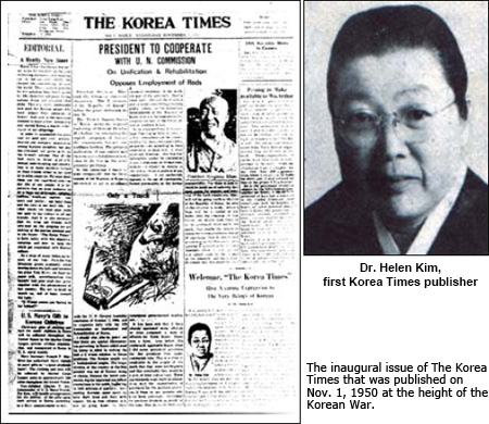 the inaugural issue of The Korea Times & mug shot of Dr.Helen Kim, first Korea Times publisher